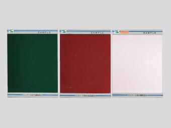 お客様ご希望の塗り板3種類