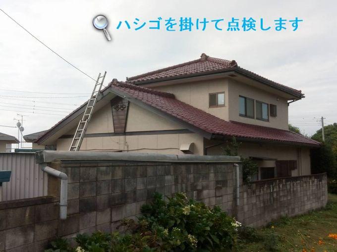 前橋市富士見町屋根調査