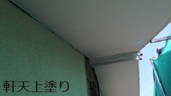 前橋市高花台の和風なお宅で軒天の上塗り完了