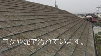 佐波郡玉村町で黒いコロニアル屋根の塗装前