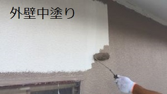前橋市高花台の和風なお宅で外壁の中塗り作業
