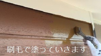 前橋市高花台K様邸戸袋塗装