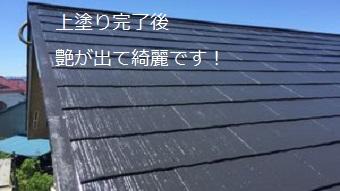 佐波郡玉村町黒いコロニアル屋根のお宅の中塗り完了