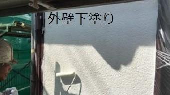 前橋市高花台の和風なお宅で外壁の下塗り作業