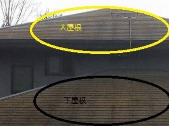 渋川市渋川T様邸屋根見積もり工事全体