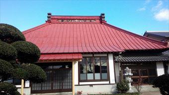 前橋市富士見町昌福寺様邸屋根塗装工事