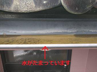 富岡市田篠町S様水たまり雨樋