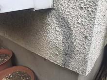 藤岡市 屋根外壁塗装 モルタルひび