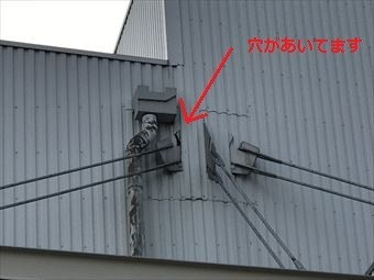 藤岡市立石町P工場様外壁の穴工事前