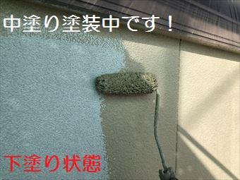 富士見町外壁中塗り