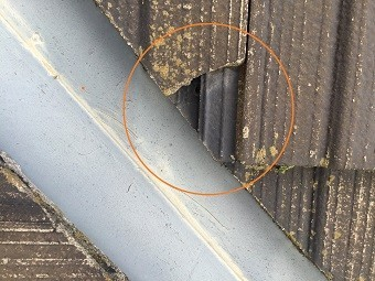 前橋市荒口町屋根材のかけた部分