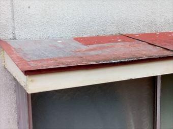前橋市城東町窓の庇のサビ