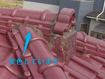 前橋市富士見町屋根の漆喰の剥がれ③