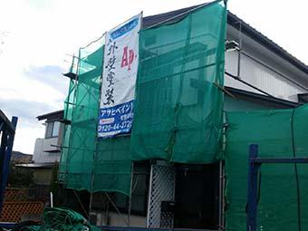吉岡町 屋根、外壁塗装工事 メッシュシート