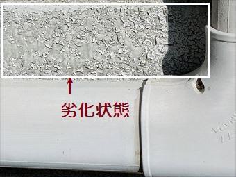 前橋市片貝町で壁の塗料がひび割れてしまっている家の外壁調査