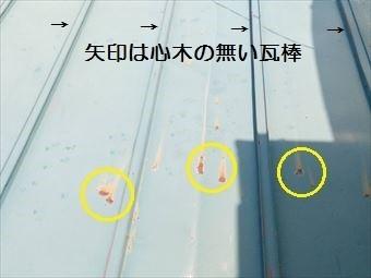 前橋市富士見町トタン屋根
