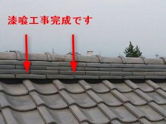 高崎市金古町で築19年の屋根のぐし瓦下と鬼瓦の漆喰をつめました
