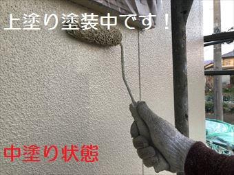 富士見町壁上塗り