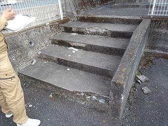 邑楽郡大泉町アパートコンクリート階段の破損