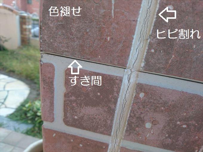 前橋市今井町玄関ポーチ柱のコーキング