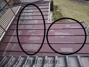 伊勢崎市鹿島町大きなお宅でトタン屋根を確認