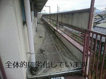 前橋市富士見町Aマンション防水シート3