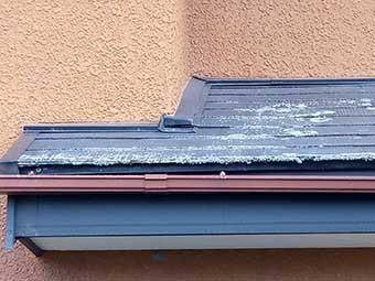 高崎市菊地町 屋根塗装見積り