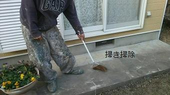 前橋市荒子町で工事完了後に掃除します