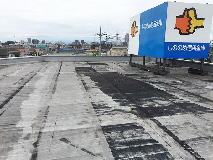 前橋市 ビルの屋上看板の鉄骨補修