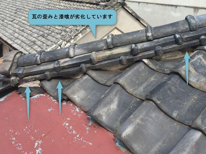 前橋市千代田町で屋根葺き替え工事までの応急処置で防水シートを掛けます!