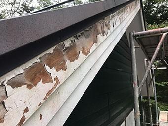 破風板の塗装剥がれ