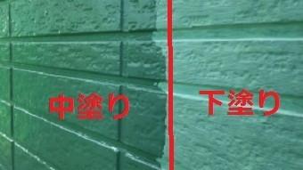 桐生市新里町s様邸外壁中塗り