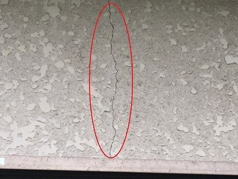 前橋市江田町外壁のひび割れ