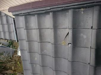 前橋市屋根上瓦欠損箇所