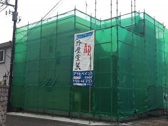 高崎市倉賀野町ガルバニウム合板の住宅メッシュシート設置