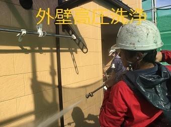 高崎市倉賀野町ガルバニウム合板の住宅、外壁高圧洗浄