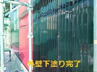 高崎市倉賀野町a様邸外壁下塗り完了