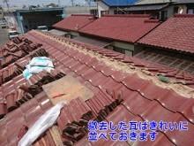 前橋市六供町S様 棟瓦の積み直し既存の撤去