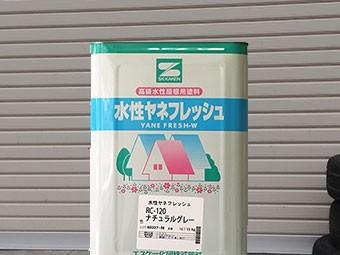 ヤネフレッシュ缶