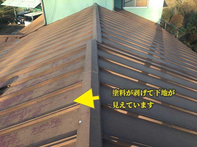 前橋市 トタン屋根 塗装工事