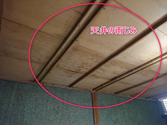 外壁に亀裂や雨仕舞がきちんとされていなかったらそれは雨漏りの原因です|前橋市