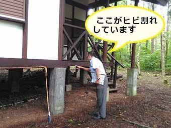 北軽井沢別荘現地調査ウットデッキにひび割れ